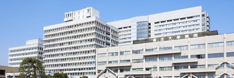Department of Cardiovascular Medicine,Tohoku University